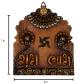 Wooden Kundan key holder for return gifts