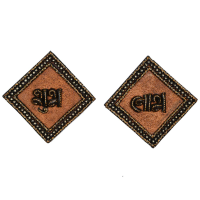 Brown colored gorgeous SHUBH LABH made from wood for