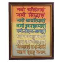 Wooden Gemstone Painted Navakar Mantra Frame for Your Home